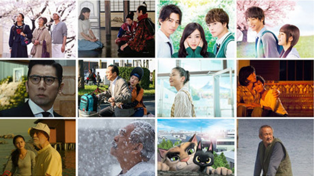 Liên hoan phim, Nhật Bản, 2017, thành phố, Việt Nam