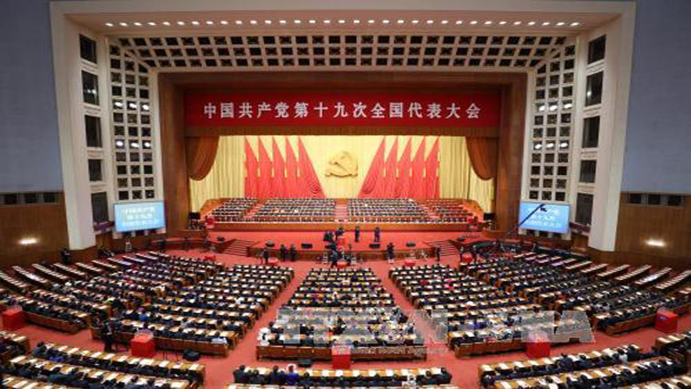 Công bố, danh sách, Ủy viên BCH TƯ, Ủy ban Kiểm tra Kỷ luật Trung ương, Đảng Cộng sản, Trung Quốc, khoá mới