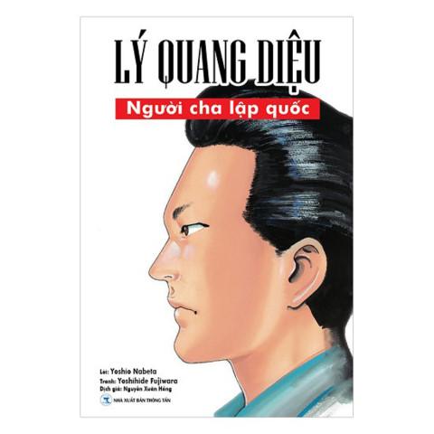 Ra mắt, cuốn truyện tranh, cuộc đời, chính trị gia, Lý Quang Diệu