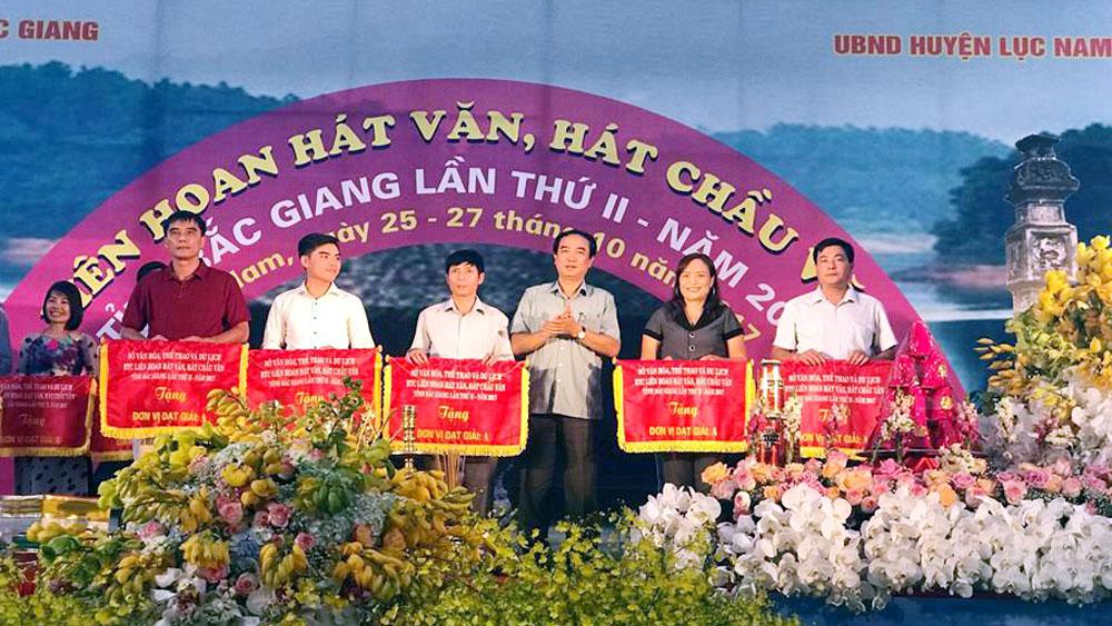 Trao 5 giải A toàn đoàn, Liên hoan hát văn, hát chầu văn, Bắc Giang lần thứ hai